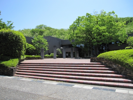 Yamanashi Prefectural Archaeological Museum